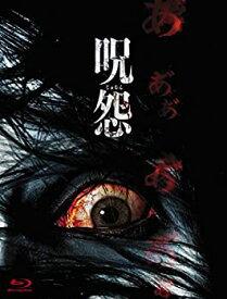 【中古】呪怨 劇場版 Blu-ray最恐BOX