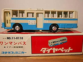 【中古】米澤 ヨネザワ ダイヤペット ワンマン バス ミニカー トミカ 世田谷ベース