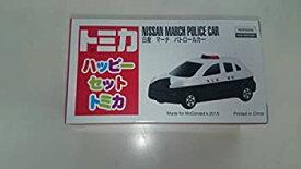 【中古】トミカ 2015 ハッピーセットトミカ 日産 マーチ パトロールカー