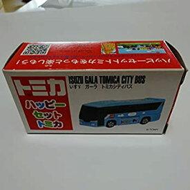 【中古】ハッピーセット トミカ(TOMICA) マクドナルド いすゞ ガーラ トミカシティバス