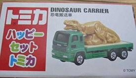 【中古】ハッピーセット トミカ 恐竜搬送車 マクドナルド