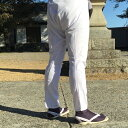 股引 祭り用品 白股引 股引き 祭り衣装 【ヤマタ印 白 股引 M・L】