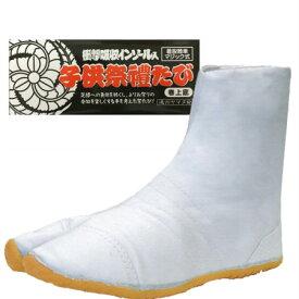 地下足袋 白 祭り衣装 子供 [ マジックテープ 短タイプ (白) 13cm〜23.5cm ] 祭り足袋 お祭りたび 和太鼓 靴