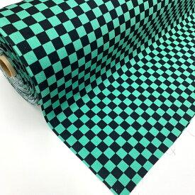 【ネコポス便】 生地 布 【市松模様 黒×緑】巾110cm 10cm単位売り 綿100% オックス生地 国産 ※鬼滅の刃オフィシャル生地では有りません 日本の伝統古典柄です