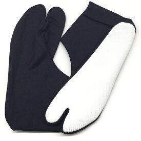 たび 足袋 【特選足袋】藍色 紺色 晒裏(4枚コハゼ)サイズ 15cm〜26cm 子供 大人