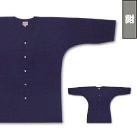 鯉口シャツ 子供用 江戸一 【無地染】紺 子供用鯉口シャツ(4〜5号)