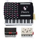 Pianoline 移動ポケット ポケットポーチ(鍵盤柄)[ピアチェーレ・ピアノライン・pianimore]女の子用 ねこ ネコ 通学 …