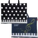 ボタンで2WAYトートバッグ(水玉音符&鍵盤柄)[Pianoline] 通学 通園【レッスンバッグ・音楽バッグ】【名入れ可】