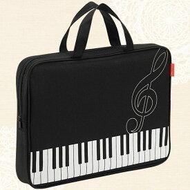 Pianoline ピアノレッスンバッグ ファスナー付き(鍵盤&ト音記号柄) 音楽トートバッグ【ラッピング不可】