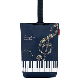 シューズケース(鍵盤&音符柄)[Pianoline]【上履き入れ・シューズ・バッグ】【有料名入れ可】