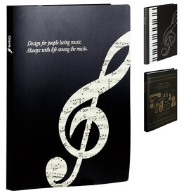 楽譜用クリアブック サイドポケット式クリアファイル[グラーヴェ・ピアノライン]【A4で16P分・A3も対応可】