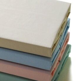 BOXシーツ セミダブルサイズ ボックスシーツ ブロード地 ボックスシーツ ベッド用 セミダブル 綿100% 綿ブロード 天然素材 選べる4カラー BOXシーツ ベッドシーツ ベットシーツ マットレス 丸洗いOK ベットカバー ベッドカバー