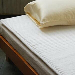 『風が通る』ホームナースマット敷きパッド(4層タイプ)セミダブル空気の上で寝てみませんか96%が空気です。【RCP】marathon201305_ポイント