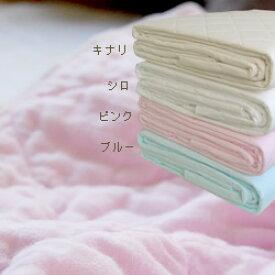 ガーゼと脱脂綿でできた自然寝具パシーマ ダブル