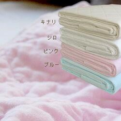 パシーマ ダブル(ワイド) Pasima 無添加コットンガーゼと脱脂綿でできた自然寝具 赤ちゃんも安心のエコテックス規格100取得!アトピー アレルギーの人にも。年中使える快眠寝具 キルトケット ガーゼケット 【楽ギフ_包装】
