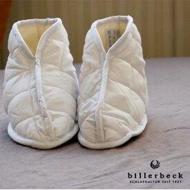 自然快適睡眠はドイツ生まれのビラベック スリーピーズ(ベッドソックス)お休みのとき、足の指が冷える方に!!あす楽対応 暖か 足 しもやけ