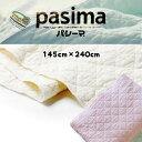 パシーマ Pasima シングル 無添加ガーゼと脱脂綿でできた自然寝具 赤ちゃんも安心のエコテックス規格100 アトピー アレルギーの人にも …