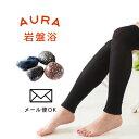 Aura-asi009