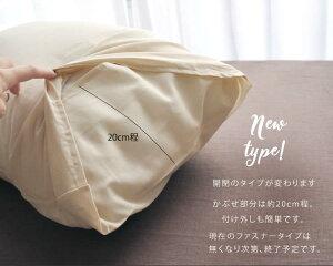 和晒ガーゼ枕カバーピローケース無添加ガーゼ枕カバーエコテックス43×63cm羽毛の特長を最大限に生かすガーゼふとんカバーと同生地を使用軽量日本製綿100%