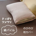 Cover pillow co001
