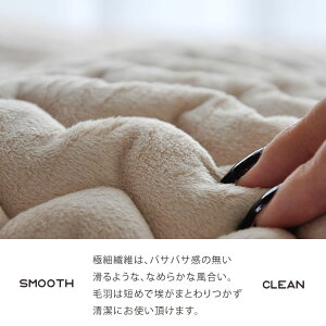 マイクロファイバー敷きパッドシングルサイズスーパーふんわりゆめごこちのマイクロファイバー敷パッド極細繊維マイクロファイバーなめらかな風合いセラミック加工の遠赤綿増量タイプウオッシャブル洗濯可シングル暖か敷き毛布