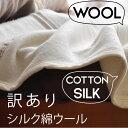 Mo-f-silk-039