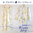 Pajama 025