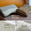 Pillow ni ra010