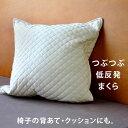 Pillow tei053