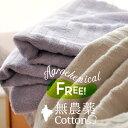 Towelket-nisi070