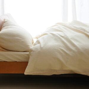 布団カバー和晒し無添加ガーゼ掛け布団カバーシングルスーパーロングサイズ丈長サイズ150×230cm綿100%エコテックス羽毛・羊毛・真綿の特長を最大限に引き出しますガーゼふとんカバー国産日本製無添加