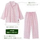 Pajama 036