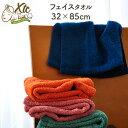 Towel air0014
