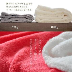 タオルケット無撚糸シングル軽くてふわふわ無撚糸タオルケットポルトガル製エンゼルコットン
