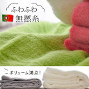 Towel port088