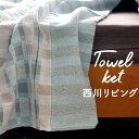 Towelket nisi079