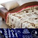 Towelket nisi089