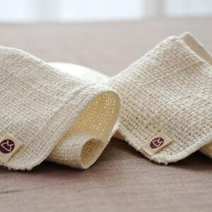 ガラ紡の化粧おとし(2枚組)和紡化粧おとし2枚組和紡布オーガニックコットンお肌つるつる石けんいらずオーガニック肌に優しく、手荒れ、皮膚の弱い方に。ガラ紡手紡ぎ糸益久染織研究所ナチュラルスキンケアお風呂ギフト
