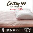 Cover-ni018