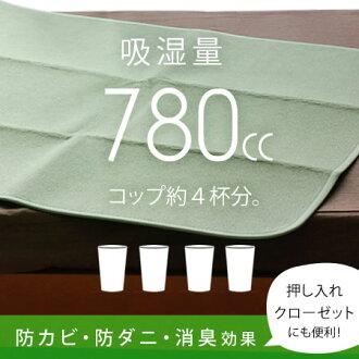 除湿板垫,床上用品在床下 !谐波水分马特双倍大小杯 4 杯 780 cc 的水分的能力