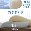 Pillow daki005