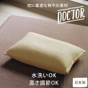 Pillow-docter001