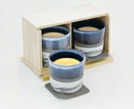 最高級おみたまプリン 陶器2個入(冬季限定)