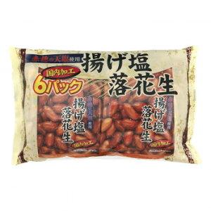 【代引き不可】タクマ食品 揚げ塩落花生 10×8個入