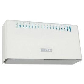 捕虫器 ムシポン 壁付・据置き兼用 補虫紙自動巻取タイプ MPR-01