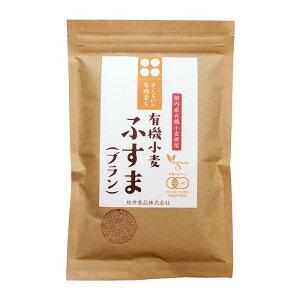 【代引き不可】桜井食品 有機育ち 有機小麦ふすま(ブラン) 100g×20個