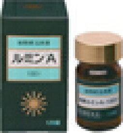タイムセール  特別価格『 ルミンA 100γ 400錠』【第3類医薬品】