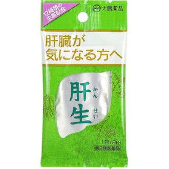 p-肝功能改進●肝生(kansei)抽出物顆粒90包含稅