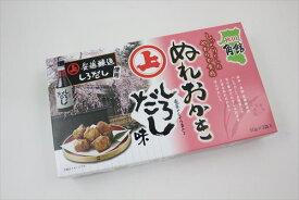安藤醸造 ぬれおかき3袋入り(しろだし)