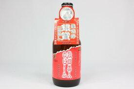 あくら 秋田美人のビ−ル 330ml